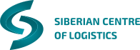 Siberian centre of logistics